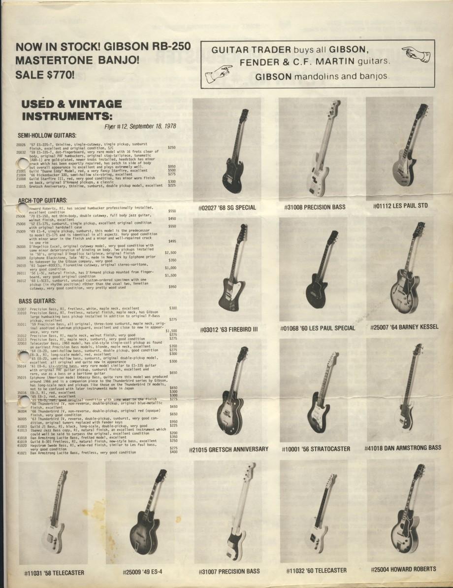 Trader 2 1978